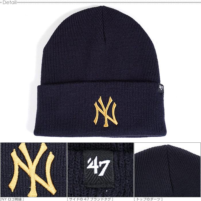 47 Brand beanie YANKEES  47 HAYMARKER CUFF KNIT 47 Brand (47 brands) knit  cap   knit hat  NY  Yankees   432fb18f776