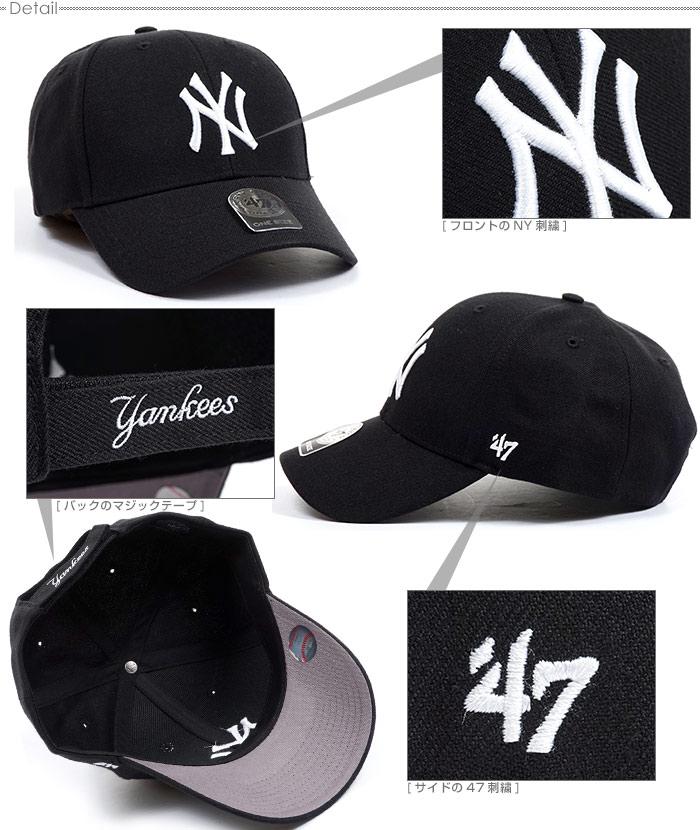 5ba185459 ... 47 brand Cap Yankees ' 47 Brand MVP/47 (47 brand) Cap Velcro ...