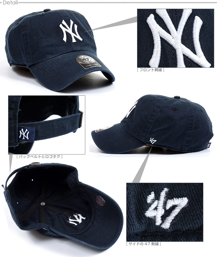 47 Brand Cap Yankees   47 CLEAN UP 47 Brand (47 brand) strap back   Cap NY  Yankees   05P13Dec15 3b74b4dc49d