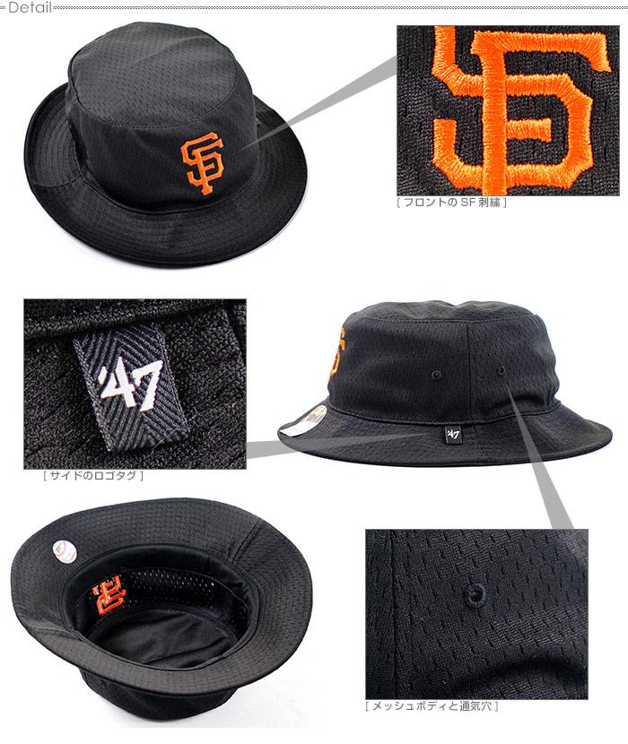 47 Brand Hat GIANTS   47 Brand bcket 47 BACKBOARD (47 brand) bucket Hat    Hat  SF   Giants   05P28Sep16 39bdc744aac