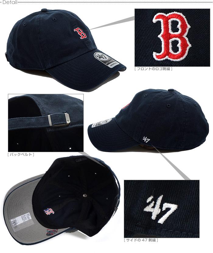 2823b8fc712 47Brand cap BOSTON RED SOX BASERUNNER  47 CLEAN UP 47 Brand (47 brands) strap  back   back belt   cap   correspondence