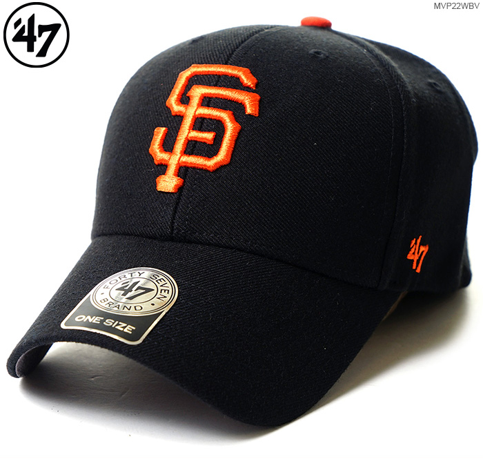 0e7db00a 47 brand caps SAN FRANCISCO GIANTS ' 47 brand Cap MVP/47 (47 brand) / back  /MLB hats / San Francisco Giants 05P01Oct16