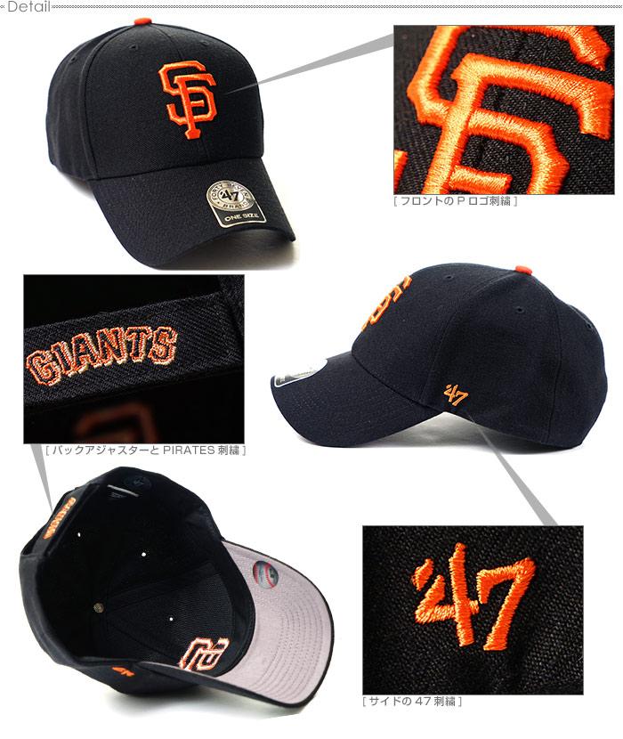 47 brand caps SAN FRANCISCO GIANTS   47 brand Cap MVP 47 (47 brand)   back  MLB  hats   San Francisco Giants 05P01Oct16 c9ba8da39ff