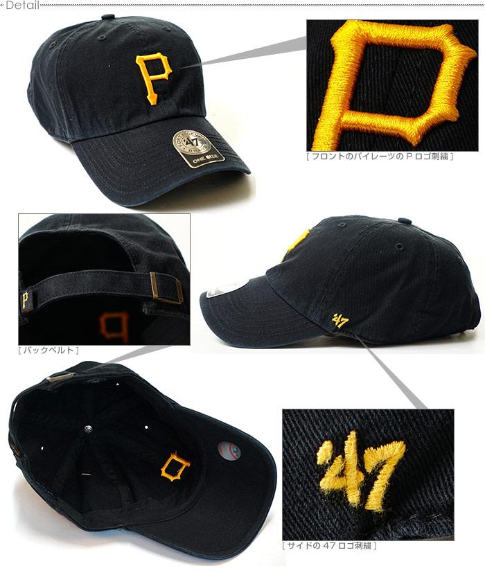 finest selection b0909 225d7 パイレーツ キャップ MLB キャップ 47Brandキャップ