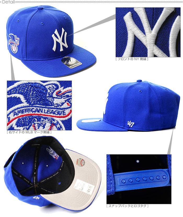 47 brand Cap NEW YORK YANKEES SURE SHOT   47 CAPTAIN 47 Brand (47 brand)- Snapback  MLB Hat NY men s Street   05P01Oct16 e4af5cb34463