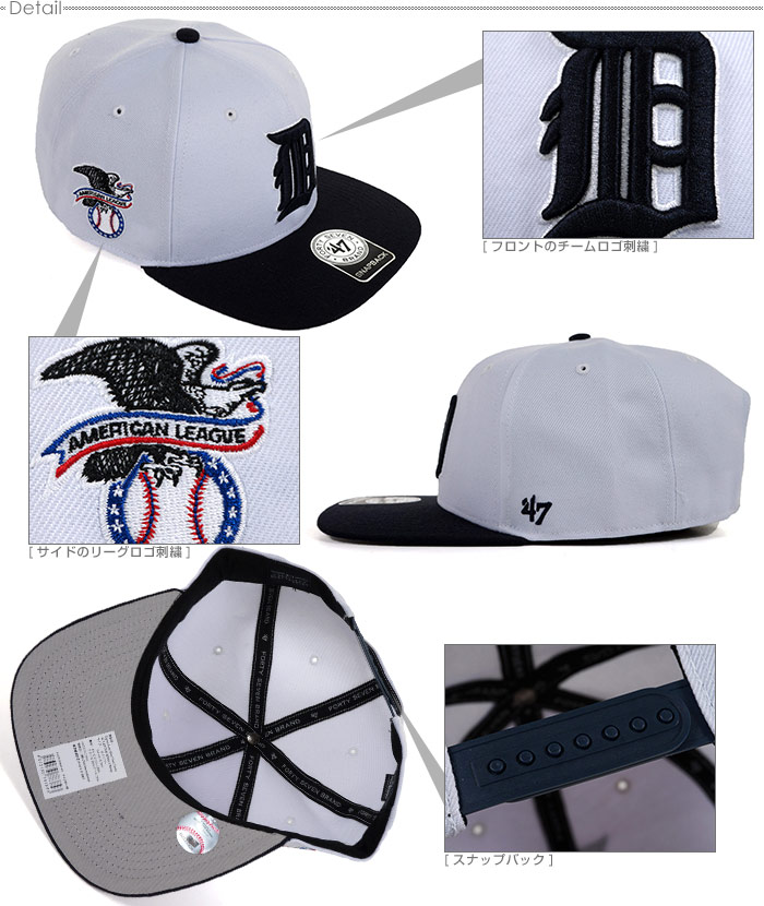 1e4d6ae2f 47 Brand cap TIGERS SURE SHOT TWO TONE '47 CAPTAIN/47 Brand (47 brands)  snapback / cap / Tigers /