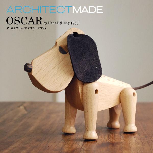 アーキテクトメイド オスカー(Architectmade Oscar)