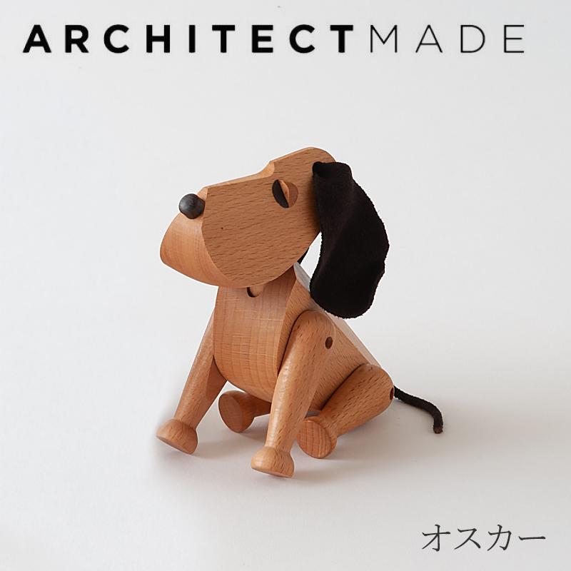 オスカー(アーキテクトメイド/Architectmade)