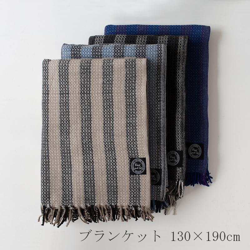 ブランケット 130×190cm (カディアンドコー/Khadi and Co)