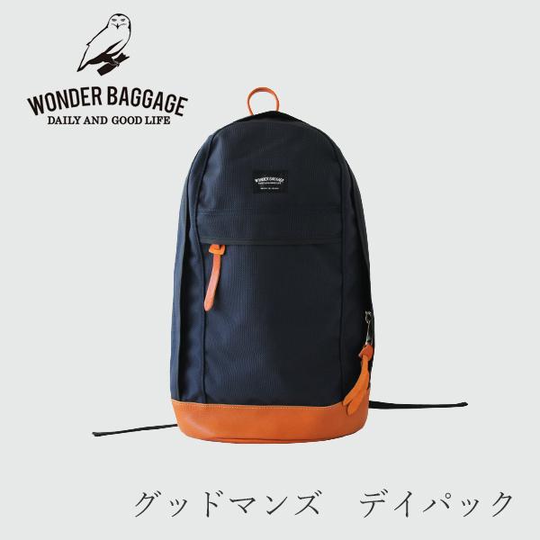 【送料無料】 WONDER BAGGAGE (ワンダーバゲージ) GOODMANS(グッドマンズ) デイパック ネイビー