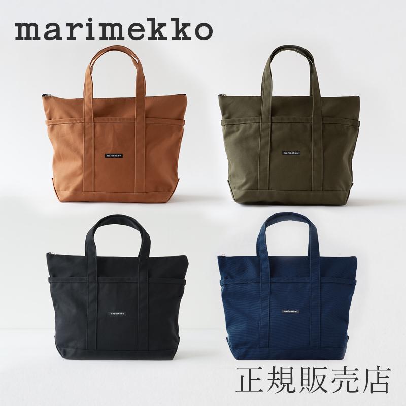 ミニマツクリ トートバッグ(マリメッコ/marimekko)