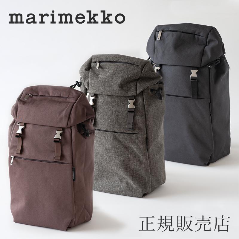 marimekko/マリメッコ/Kortteli/コルッテリ/Back Pack/バックパック/リュック/バッグ/ マリメッコ コルッテリ/Kortteli バックパック(marimekko)