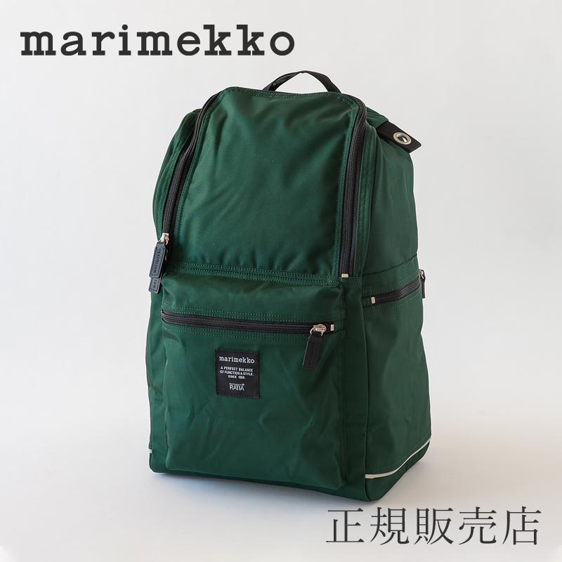 marimekko/マリメッコ/Roadie Bag/ローディバック/Buudy/バディ/Back Pack/バックパック/リュック/バッグ/ マリメッコ ローディバック バディ グリーン Roadie Bag Buddy(marimekko)
