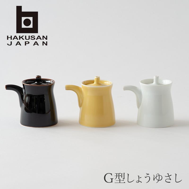 公式 HAKUSAN 白山陶器 醤油さし グッドデザイン賞 安値 G型しょうゆさし グッドデザインロングライフ賞 60ml