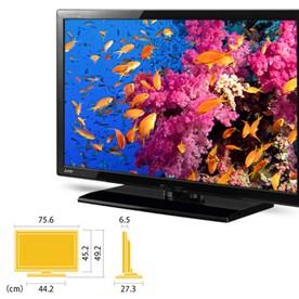 Mitsubishi 32-inch LCD TV