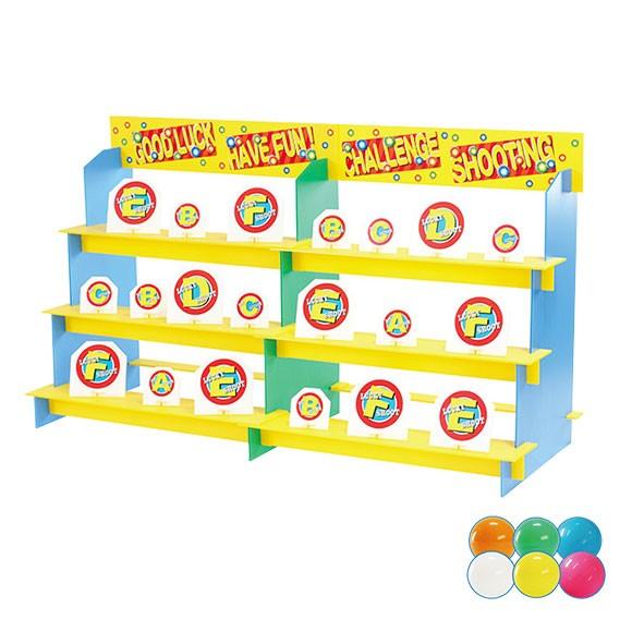 パーティーゲーム 【一球入魂!的当て大会本体キット(取寄品)】 宴会ゲーム パーティーグッズ 宴会グッズ テーブルゲーム ボードゲーム