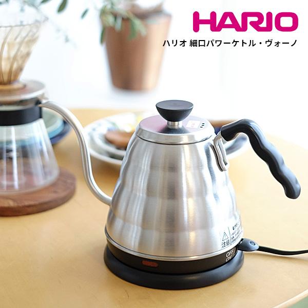 HARIO 細口パワーケトル Buono