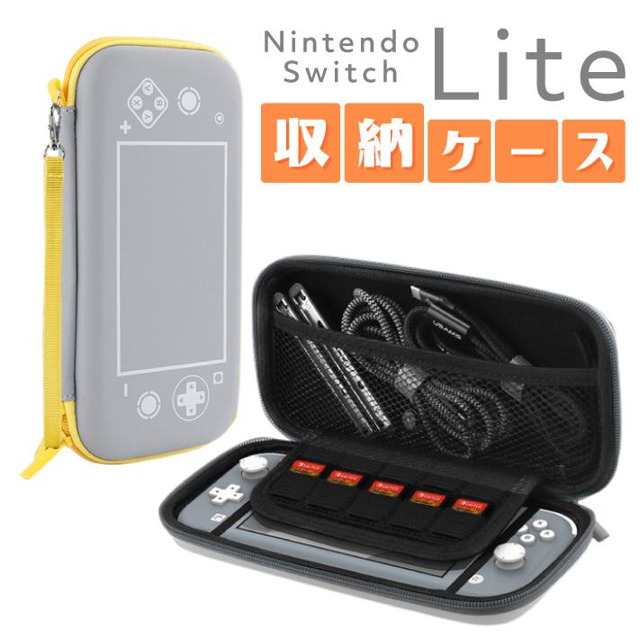 ニンテンドースイッチライトケース Nintendo Switch Lite 収納ケース カバー カーボン調 内蔵カード入れ大容量 耐衝撃 軽量化 ナイロン 防水 擦り傷防止 携帯 保護袋 新登場 予約販売品 収納 大容量 内蔵カード入れ