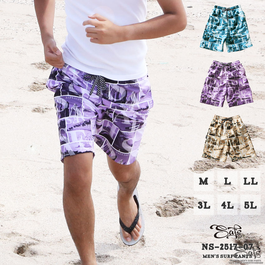 8efe4db5e0a Swim Trunk Swimwear Men's Surf pants Swim Shorts Sea Board Shorts amphibian  shorts Swimsuit Large Size ...