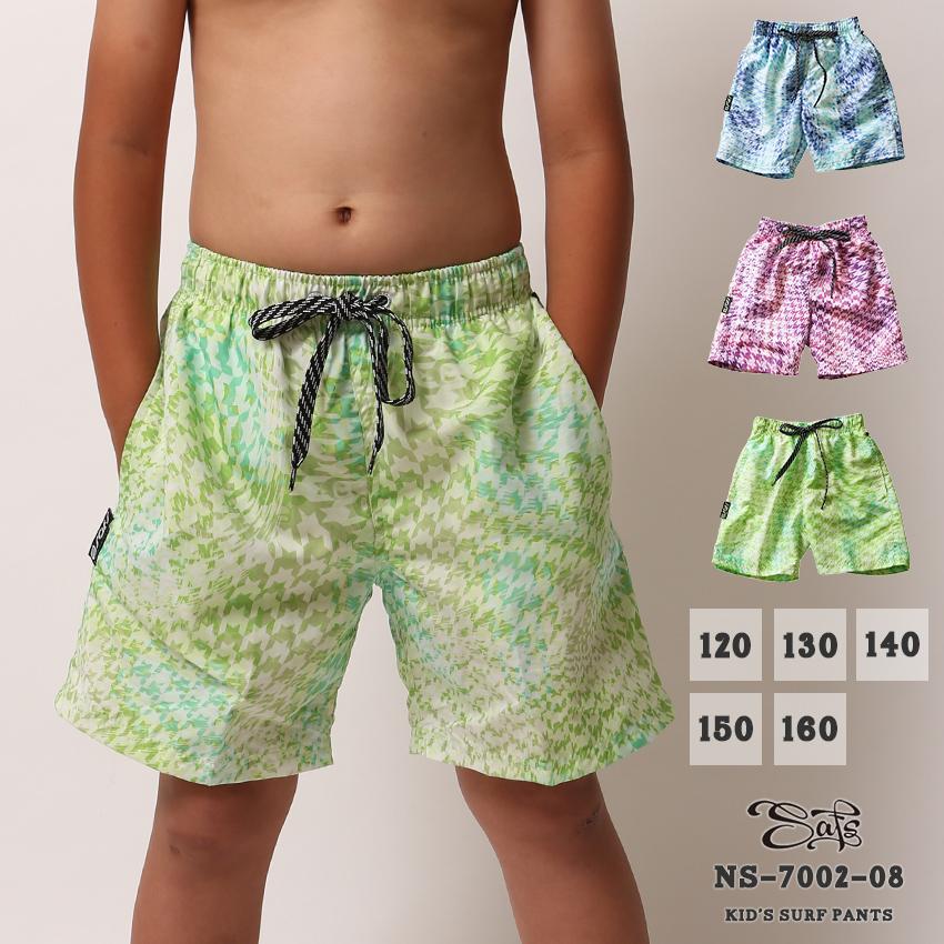 0c493b3e9f Swim Trunk Swimwear boys kids Surf pants Swim Shorts Sea Board Shorts  amphibian shorts Swimsuit Large ...