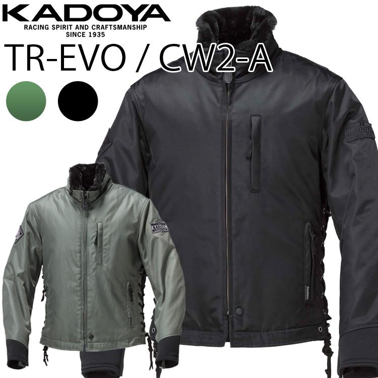KADOYA カドヤ ウィンタージャケット TR-EVO/CW2-A ワッペン付モデル バイク用防寒着 条件付き送料無料 あす楽対応