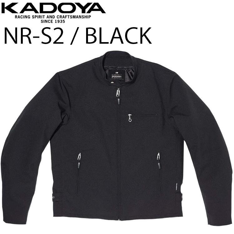 即納 着脱式キルティングライナー装備オールシーズンナイロンライダース KADOYA カドヤ ファブリックジャケット ブランド買うならブランドオフ あす楽対応 本日限定 BLACK NR-S2 オールシーズン対応ライダースジャケット