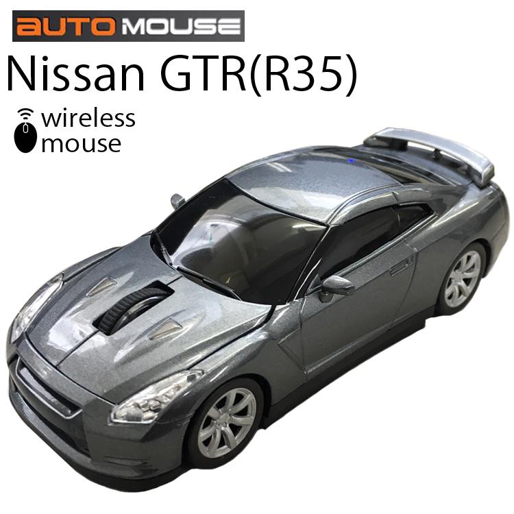 AUTOMOUSE オートマウス 日産GTR R35 グレー 2.4GHz ワイヤレスマウス スポーツカー あす楽対応