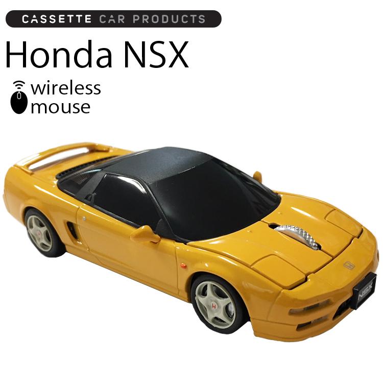 カセットカーマウス HONDA NSX イエロー ホンダNSX 光学式ワイヤレスマウス 電池式 条件付き送料無料 あす楽対応