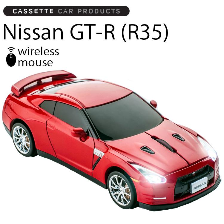 即納 2.4GHz ワイヤレスタイプ ギミック満載の精密モデルはプレゼントにも最適です カセットカーマウス 日産 GT-R あす楽対応 スカイライン 光学式ワイヤレスマウス セール価格 レッド RED R35 電池式 訳あり品送料無料