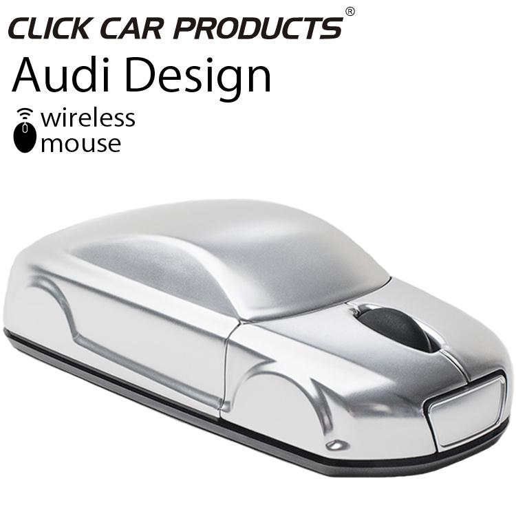 CLICK CAR MOUSE アウディデザイン 日本限定モデル クリックカーマウス Audi Designd Mouse レーザーワイヤレスマウス 電池式 あす楽対応