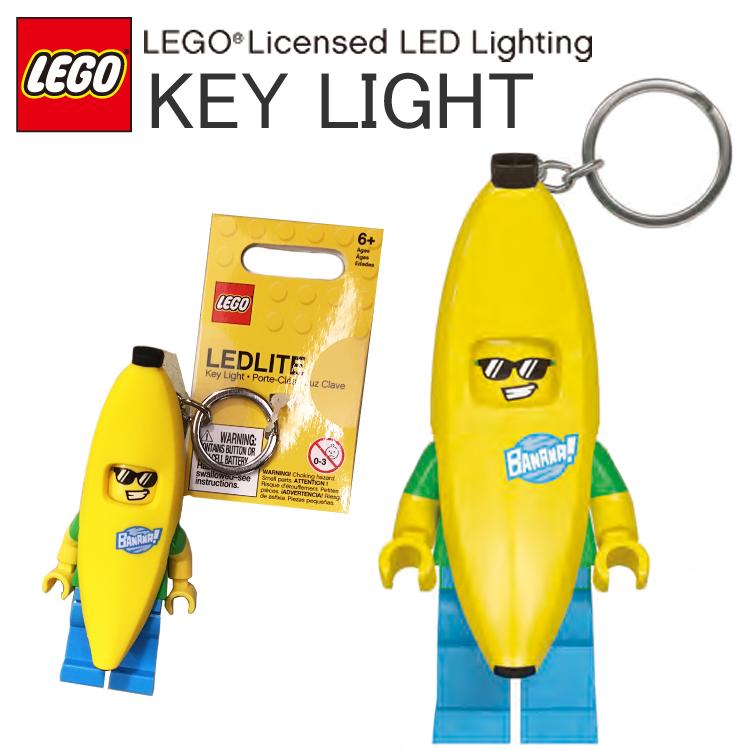 即納 ボタンを押すと両足のLEDライトが点灯 キーホルダーはもちろんハンディライトとしても活躍 LEGO 格安店 レゴ 発売モデル バナナガイ キーライト レゴブロック型ライト KEY LITE キーホルダー LED ハイマウント あす楽対応