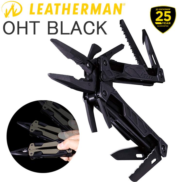 25年保証 LEATHERMAN レザーマン OHT BLACK 16機能マルチツール 正規輸入代理店品 条件付き送料無料 あす楽対応
