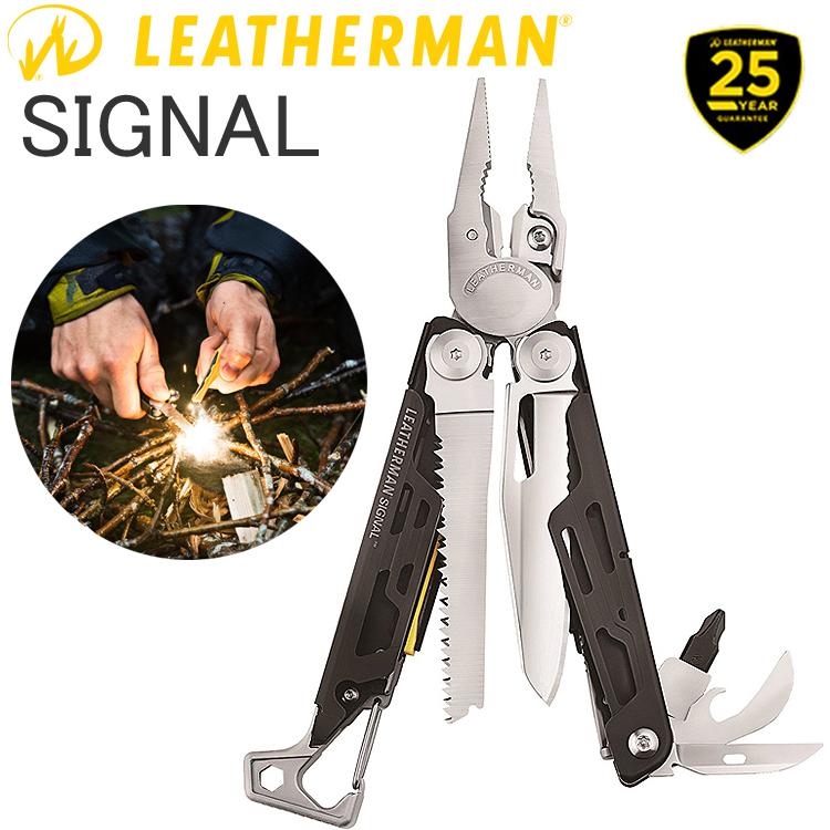 25年保証 LEATHERMAN レザーマン SIGNAL シグナル 19機能マルチツール 正規輸入代理店品  あす楽対応