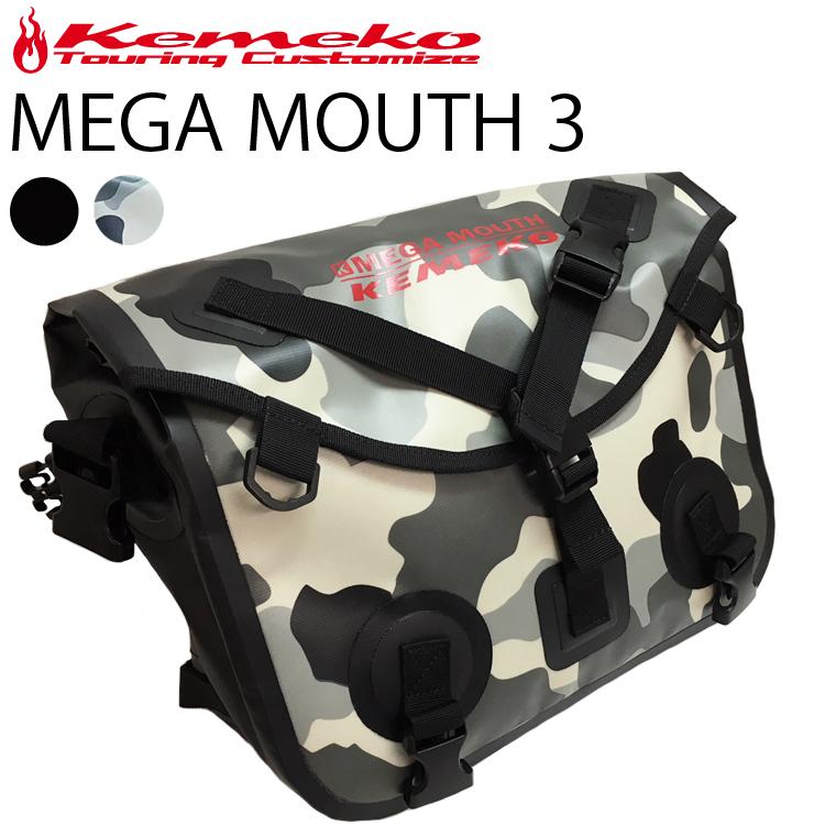 KEMEKO ケメコ メガマウス MEGA MOUTH-18L 防水メッセンジャーバッグ ツーリングバッグ ドライバッグ あす楽対応
