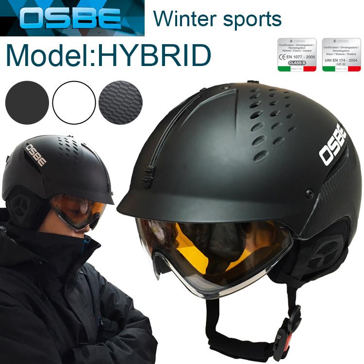 OSBE オズベ HYBRID ハイブリッド スキー・スノーボード用バイザー付きヘルメット  あす楽対応