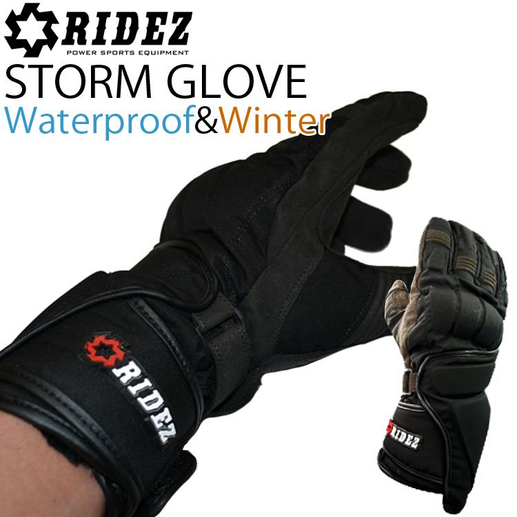 RIDEZ ライズ バイク用ウィンターグローブ ストーム STROM 防寒 防水 防風 ブラック あす楽対応