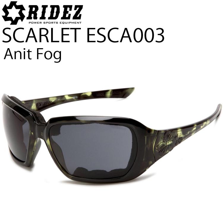 RIDEZ ライズ BOBSTER ボブスター スカーレット ESCA003 グリーン バイク用サングラス 曇り止めスモークレンズ 女性向けアイウェア あす楽対応