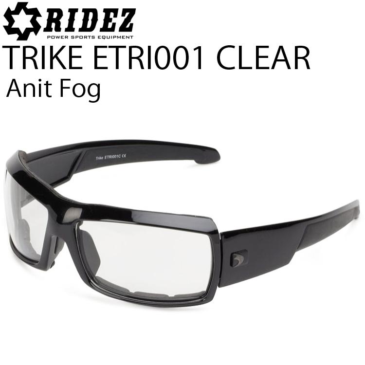 RIDEZ ライズ BOBSTER ボブスター トリーク ETRI001C クリアレンズ アンチフォグ スモールデザインフレーム あす楽対応