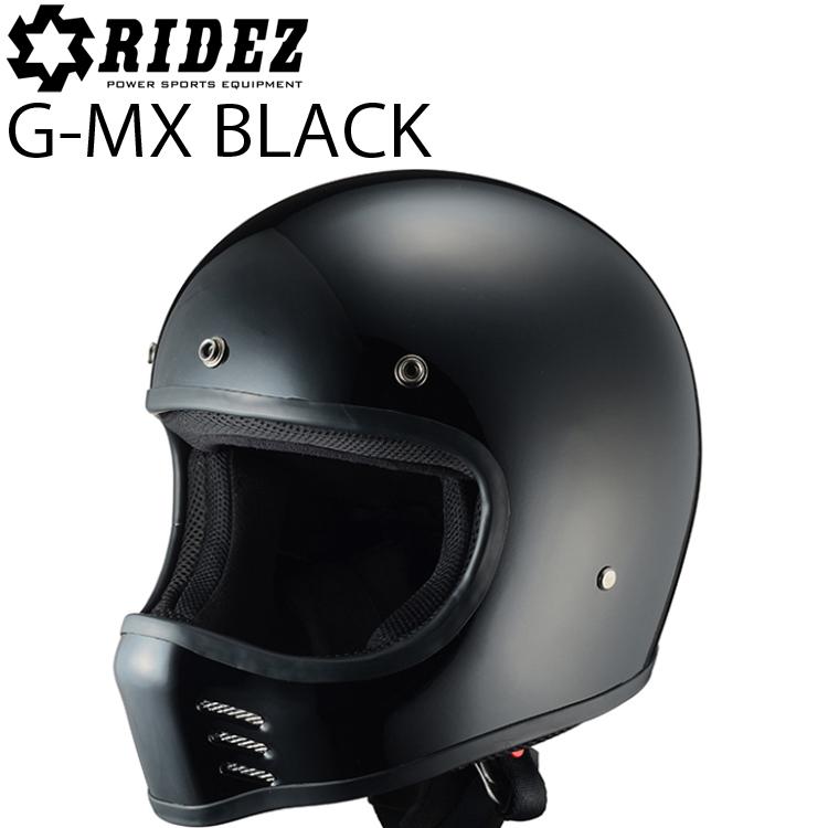RIDEZ ライズ HELL G-MX ブラック 57-59cm ビンテージフルフェイスヘルメット SG規格  あす楽対応