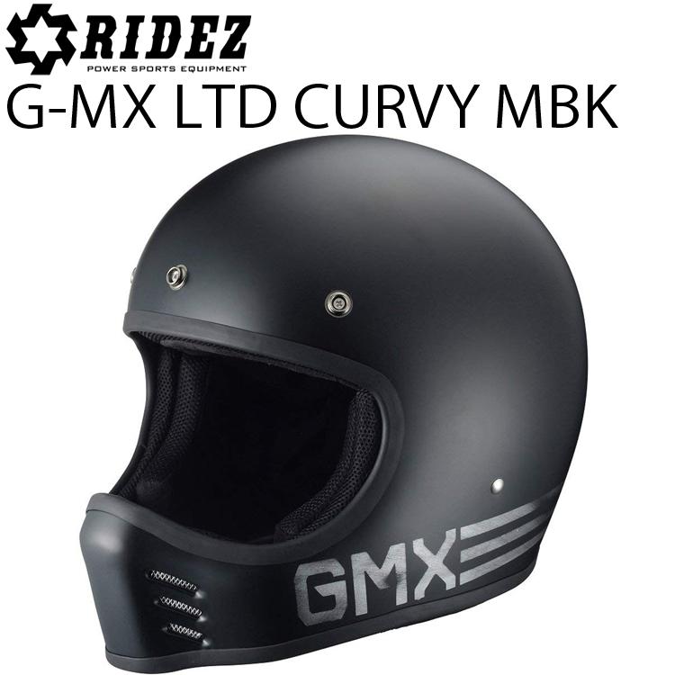 RIDEZ ライズ HELL G-MX LTD CURVY-MBK 57-59cm フルフェイスヘルメット 数量限定ハンドペイントモデル  あす楽対応