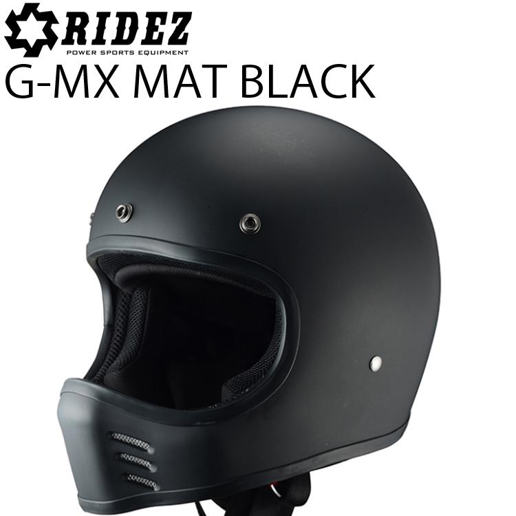 RIDEZ ライズ HELL G-MX マットブラック(SAND BK) 57-59cm ビンテージフルフェイスヘルメット SG規格 条件付き送料無料 あす楽対応