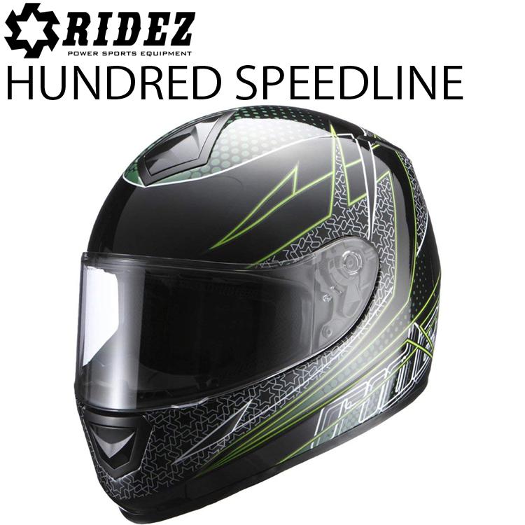 RIDEZ ライズ HUNDRED ハンドレッド SPEEDLINE GREEN 57-60フリーサイズ フルフェイスデザインヘルメット 条件付き送料無料 あす楽対応