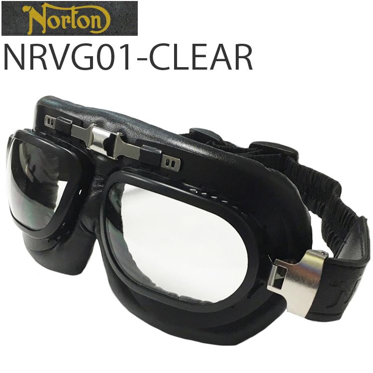NORTON ノートン バイク用ゴーグル NRVG01 ブラック/クリア ビンテージ・クラシックスタイル あす楽対応