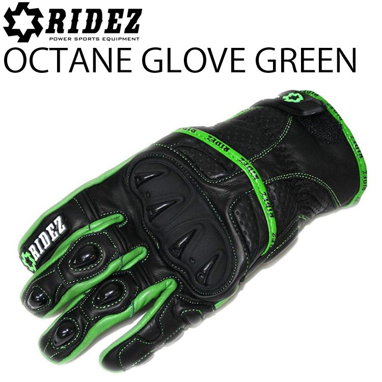 RIDEZ ライズ OCTANE GLOVE GREEN オクタングローブ グリーン 汎用ショートグローブ プロテクター バイク用 あす楽対応