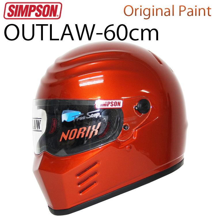 オリジナルペイント SIMPSON シンプソンヘルメット OUTLAW カラー/ORANGE METAL ICE 60cm SG規格 あす楽対応