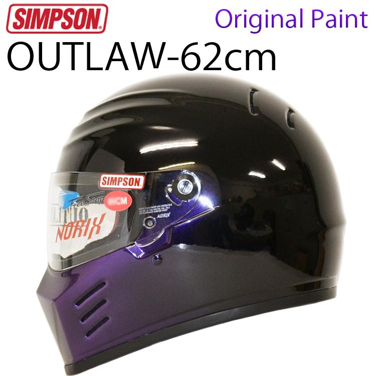 オリジナルペイント SIMPSON シンプソンヘルメット OUTLAW カラー/PURPLE HAZE2-62cm SG規格 あす楽対応