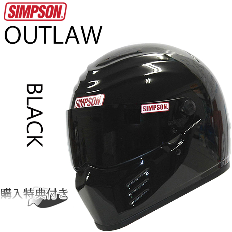 Freeline Simpson Helmet Outlaw Outlaw Black Domestic Specifications