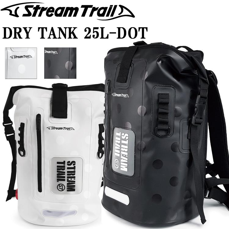 STREAMTRAIL ストリームトレイル ドライタンク25L-ドットモデル DRYTANK 25L-DOT ドライバッグ 数量限定モデル 防水バッグ あす楽対応