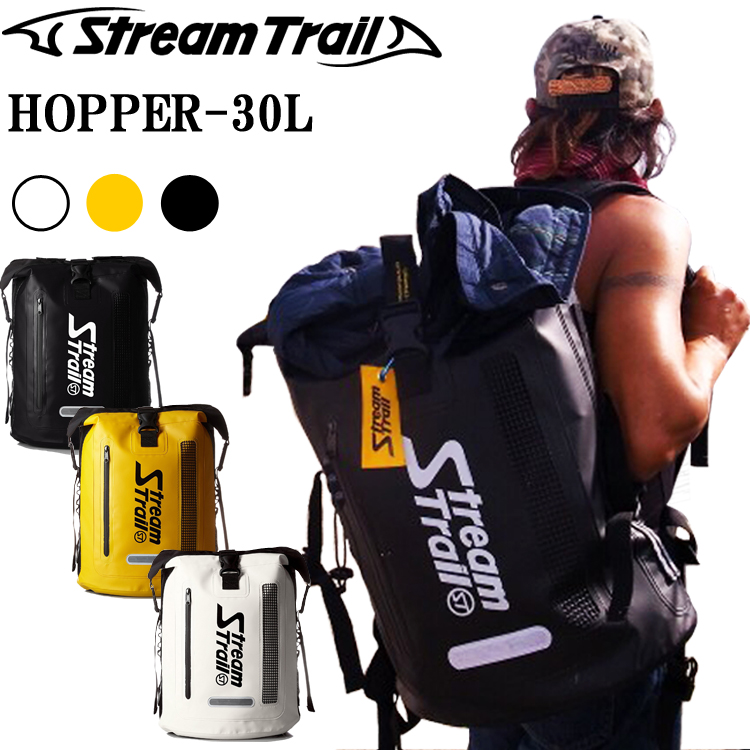 STREAMTRAIL ストリームトレイル ホッパー30L 防水バッグ HOPPER ツーリングバッグ PCバッグ あす楽対応