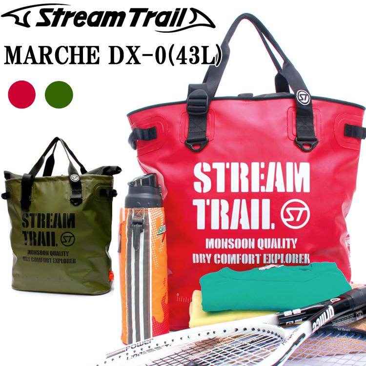 STREAMTRAIL ストリームトレイル MARCHE DX-0 マルシェDX-0 大容量トートバッグ 防水バッグ トラベルバッグ 条件付き送料無料 あす楽対応
